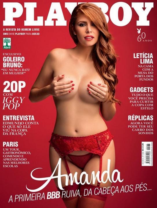Amanda Gontijo pelada nua na Playboy 1