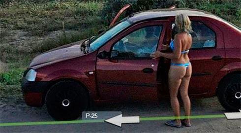 Fotos de gostosas no Google street view 29